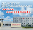 福建東亞鼓風機股份有限公司福州銷售中心