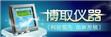 上海博取儀器betway手機官網