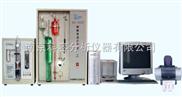 电脑碳硫分析仪,铸造分析仪,铸钢分析仪