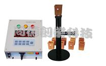 鐵水碳矽分析儀ZJ-KTG3