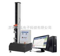 液壓萬能材料試驗機/液壓萬能材料試驗機價格-zy