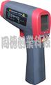 本质安全型红外测温仪防爆型红外测温仪
