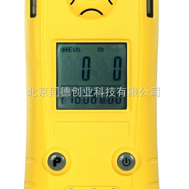 便携式泵吸型氨气NH3检测报警仪