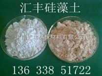 吉林长春硅藻土助水剂,硅藻土厂家;硅藻土价格