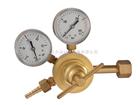 YQY-12 |氧气减压器