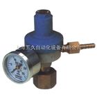 YQY-352 |氧气减压器