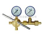 YQY-370 |氧气减压器