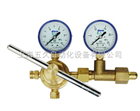 YQY-370 |氧氣減壓器