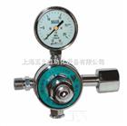 YQY-752 |氧气减压器