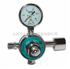 YQY-752 |氧氣減壓器