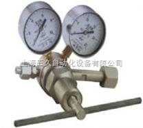 YQQ-11 |氢气减压器