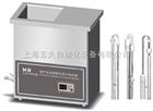 超聲波毛細管粘度計清洗器|SYP9002B-1