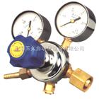 YQQ-370|氢气减压器