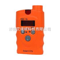 柴油檢測儀 便攜式柴油檢測儀