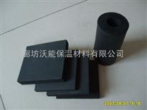 【河北】橡塑保溫、隔熱材料 B1級橡塑保溫板 B2級橡塑保溫板