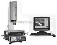 VMS1510F二次元测量仪VMS3020F维修