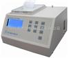CJ-HLC300空氣粒子計數器/CJ-HLC300A塵埃粒子計數器