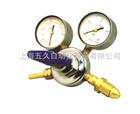 丙稀減壓器| YQKB-325