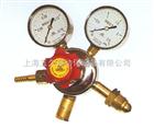 丙烷减压器| YQW-2