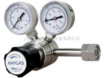 全不鏽鋼減壓器| YQN-481