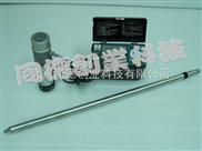 定向γ辐射仪HB-FD-3025A