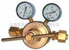 控制减压器| YQYG-754