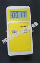 γ輻射劑量儀FX-FD-3007K