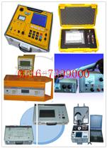 交流可調0-200MA漏電檢測儀