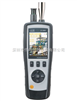 塵埃粒子計數器/PM2.5檢測儀