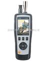 尘埃粒子计数器/PM2.5检测仪