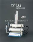 自动纯水蒸馏器|SZ-93A