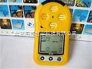 便携式二氧化硫检测仪WS-SO2