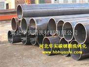 晋城钢材除锈剂,晋中钢筋除锈剂,朔州钢材除锈剂