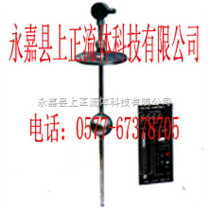 UQZ-53Z型磁性浮球液位变送器-上正流体