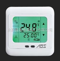 YK608觸摸屏液晶溫控器,中央空調溫度控製器