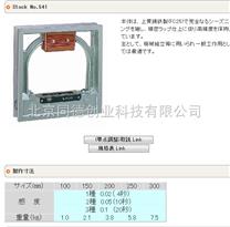 框式水平儀TC5-J