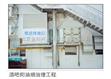 北京飯店油煙凈化器價格