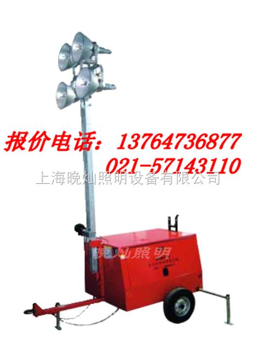 SFW6130全方位移动照明灯塔,SFW6130,SFW6130,上海厂家