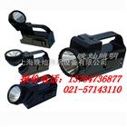 IW5500 手提式强光巡检工作灯,上海厂家直销,IW5500