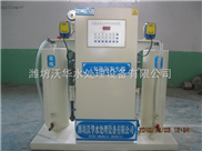 小型医院污水处理设备厂家电话