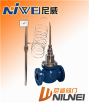 不鏽鋼自力式溫度調節閥