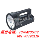 CH368手提式探照灯,CH368,上海厂家直销