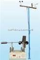 电接风向风速仪WS-EL-2A