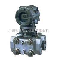 EJA130A-EMS0A-94DN高静压差压变送器