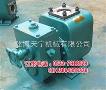 80QZF-60/90N 65QZ-40/45N园林绿化洒水车水泵