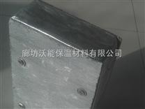 【河北】岩棉保溫、隔熱材料  外牆防火隔離帶 手工玻鎂岩棉板