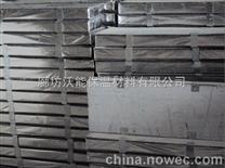 【河北】 外牆A級防火隔離帶 岩棉保溫、隔熱材料