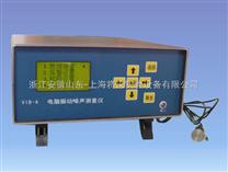 VIB-4a電腦振動噪聲測量儀價格