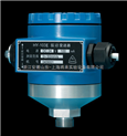 HY-103E Ex振動變送器價格