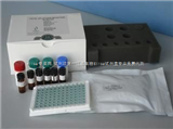 鱼类皮质醇(Cortisol)酶联免疫(Elisa)试剂盒
